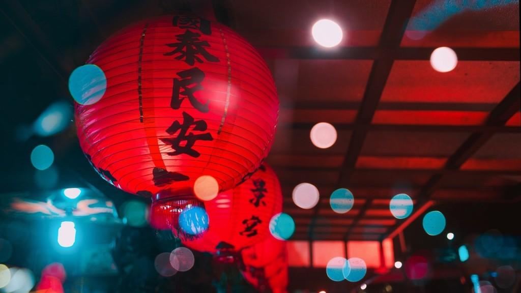 Taiwanese red paper lanterns